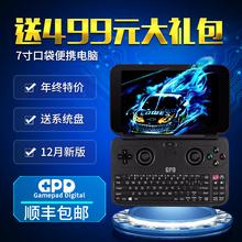 PS3 PC网游电脑 PS2 3期免息 win10迷你掌上游戏机掌机PSP GPD