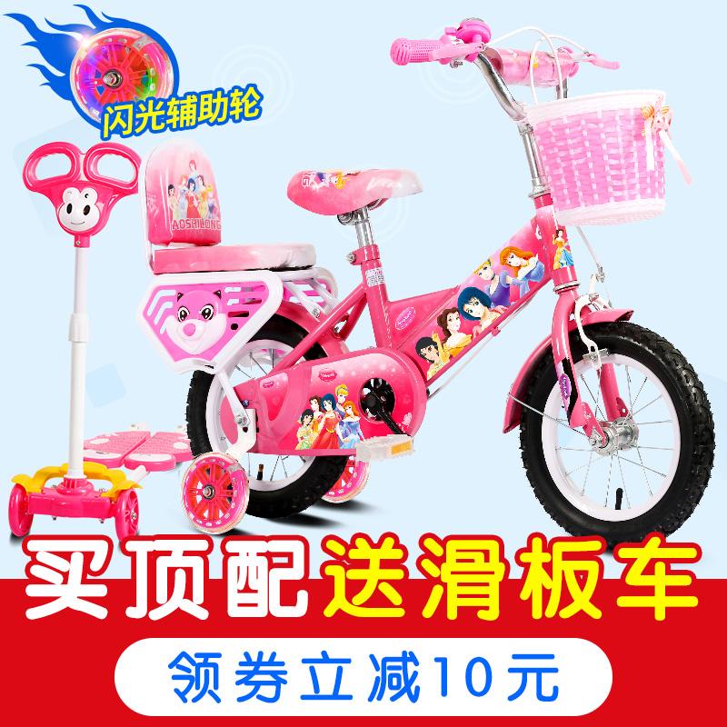 宝宝自行车 童车