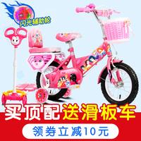 小孩单车 自行车