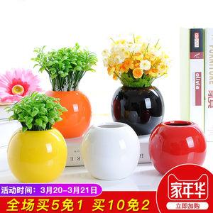 鸿轩陶瓷器装饰品现代家居摆设现代时尚简约创意圆球花瓶摆件花插
