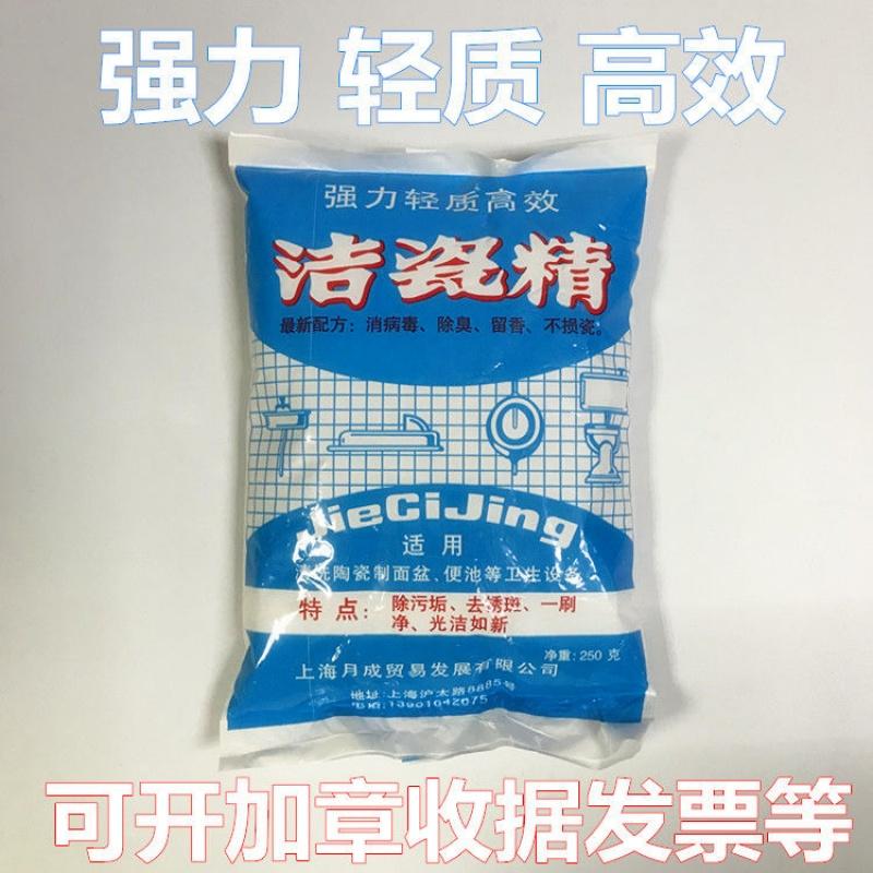 Моющие средства для чистки керамики и фарфора Артикул 599627911604