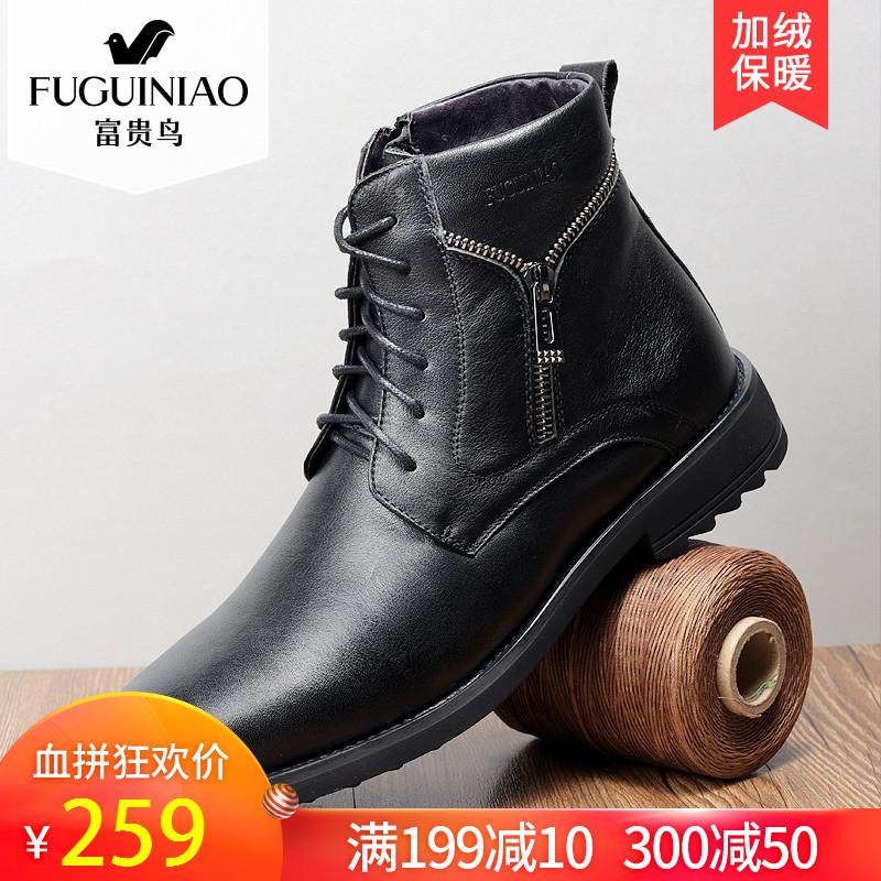 富贵鸟冬季新款皮靴系带真皮马丁靴加绒保暖棉靴男士休闲鞋子