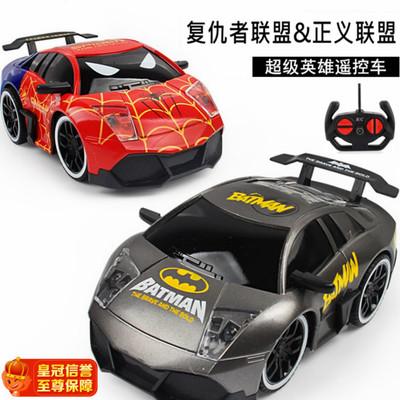 复仇者联盟四通遥控车电动玩具美国队长绿巨人钢铁侠男孩儿童模型评价好不好