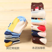 Children's socks cotton winter thick towel socks girls boys baby autumn and winter cotton socks 1-3-5-7-9-12 years old