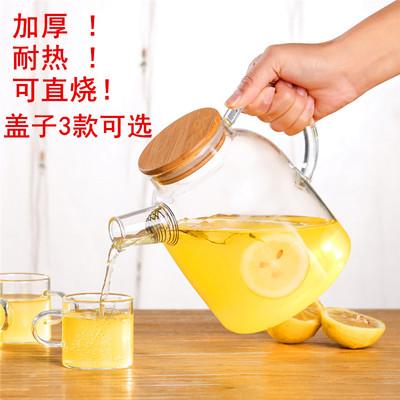 玻璃茶壶大容量热冷煮水壶耐热高温防爆玻璃茶具果汁杯透明凉水杯
