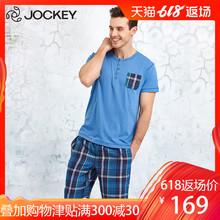 短袖 两件套莫代尔棉舒适透气 睡衣睡裤 家居服套装 Jockey居可衣男士