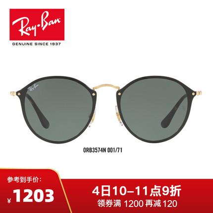 墨镜系列太阳眼镜圆形前卫0RB3574N
