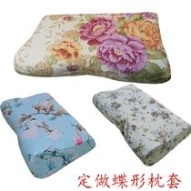 定赵3050全棉太空记忆枕枕套纯棉双人慢回弹磨毛乳胶枕头套