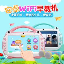 9寸WiFi早教机可搜索联网安卓版婴儿童点读学习机0-8岁大屏故事机