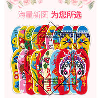 Precision printing hand-embroidered pinhole cross stitch insoles 6D semi-finished men and women embroidered sweat