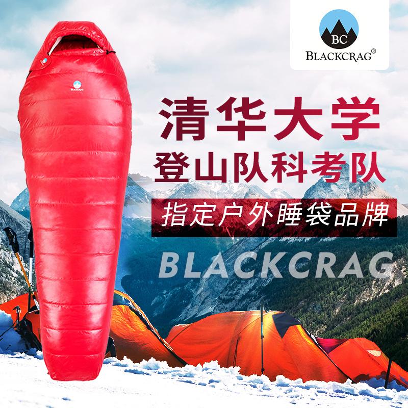 面料户外BlackCrag蓬95%白鹅绒睡袋800