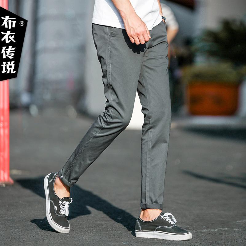 裤子男韩版直筒纯棉