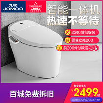 Nine Shepherd Intelligent Toilet All-in-one type no water tank is hot automatic multi-function intelligent Toilet S300 500