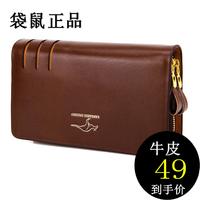 新款袋鼠男士手包真皮大容量牛皮手抓包双拉链商务休闲软皮手拿包