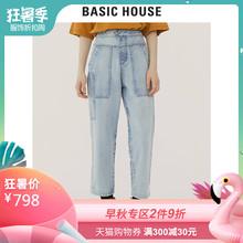 Basic House/百家好2019早秋新款復古高腰淺色寬松牛仔褲HTDP521I圖片