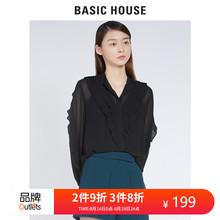 Basic House/百家好春秋季花边韩版黑色女式长袖秋季衬衫HQBL521G