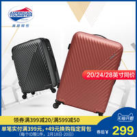 US travel trolley case female 20 inch boarding case 24 Korean fashion suitcase male 28 inch caster luggage AX9