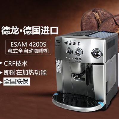 德龙咖啡机咖啡机