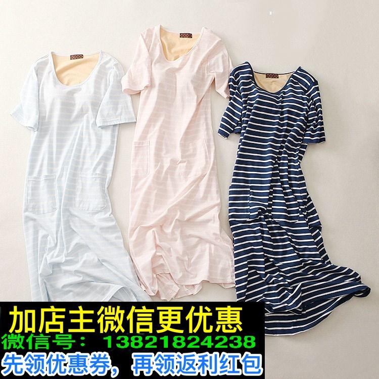 可外穿BRA条纹睡裙全棉睡衣 带胸垫纯棉连衣裙免穿文胸短袖夏季