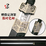 stainless steel sword take handsome all han han dynasty jian Yang eight sides hard sword sword town house collection is not edged usually