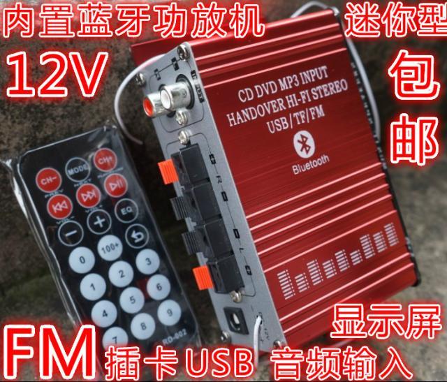 手机功放器