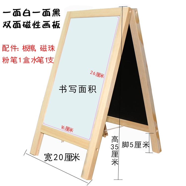 创意吧台支架式双面木制画板店铺广告 家用迷你留言板小黑板