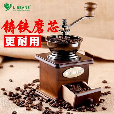 台湾手摇咖啡机