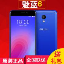 寸大屏6.44手机4G全网通2Max小米Xiaomi分期付款免息正品