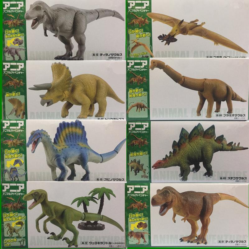 Игрушки с животными Артикул 559316170802