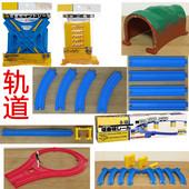 正版Tomy火车轨道套装 R系列蓝色轨道配件大集合小火车玩具