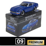 Genuine TOMY alloy car TOMICA Domeca PREMIUM 09 Nissan Fairlady Demon Z