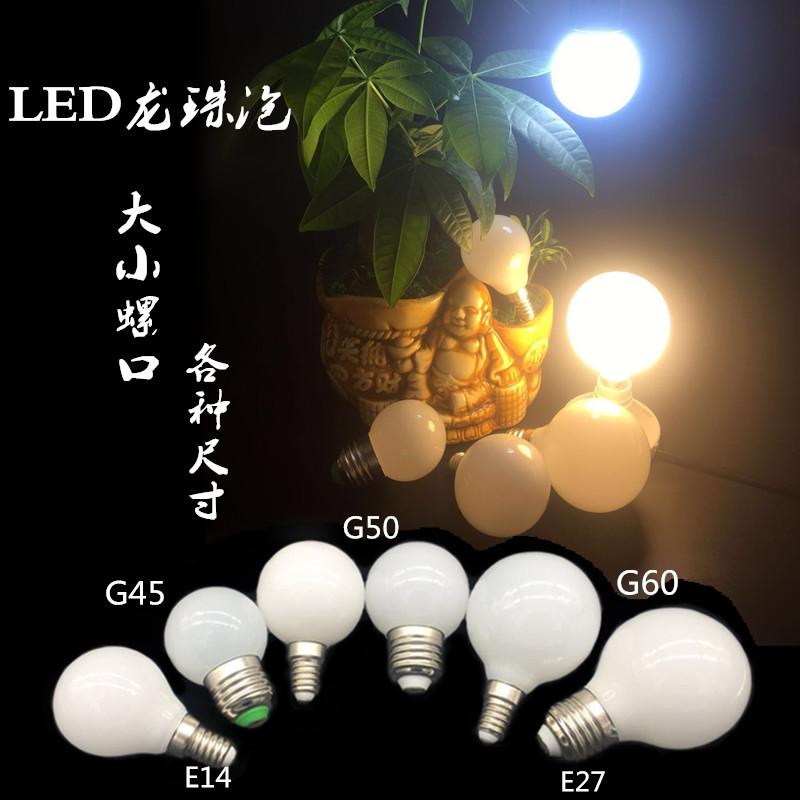 Лампы / Светодиодные лампы / Люминесцентные лампы Артикул 535680168806