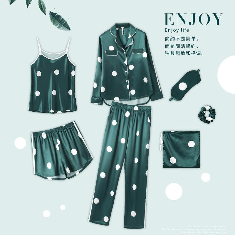 安之伴冰丝睡衣女春秋夏长袖七件套仿真丝绸吊带性感家居服套装薄