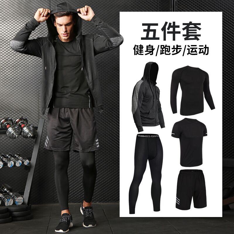跑步运动短裤服衣服套装速紧身裤打底衣