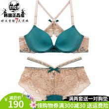 韩国春夏ULLALA女士姓感BVB薄模杯蕾丝内衣文胸套装前扣美背胸罩