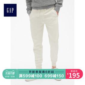 Gap男装加绒束脚运动裤365957 休闲长裤收脚卫裤男士裤子