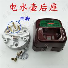电水壶配件 水壶加热管不锈钢加热管电热水壶电源座子