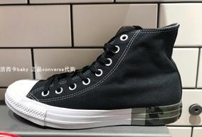 正品匡威Converse专柜虎扑 迷彩后跟拼接高帮帆布鞋 159549C