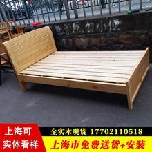 上海包邮包安装实木床新西兰松木架子床平板床六尺五尺四尺半定做