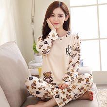 薄款 清新学生夏季家居服 可外穿韩版 长裤 睡衣女春秋季长袖 两件套装图片