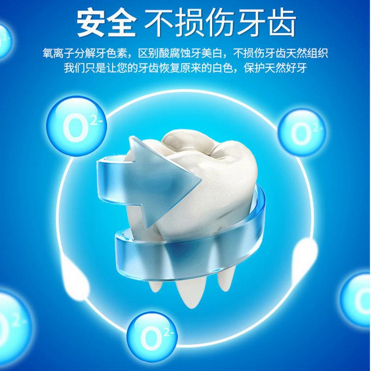 官网正品碧提福美牙仪蓝光冷光牙齿美白仪去黄牙神器烟牙渍洁牙仪