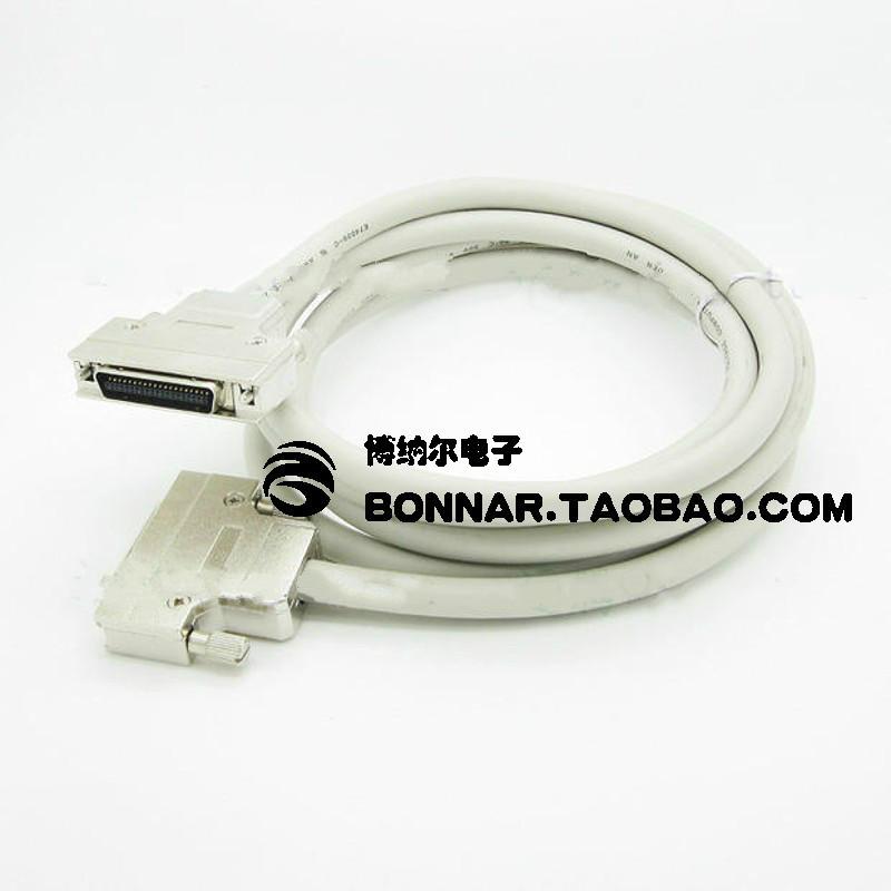邦纳尔 FMC40针脚  SCSI-40pin公对公锌合金外壳2990贝吉色连接线