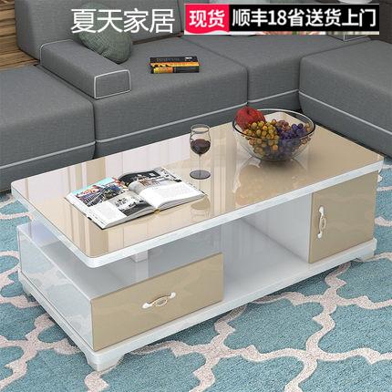 时尚茶几长方形桌