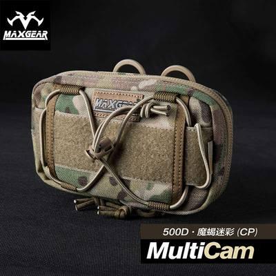 马盖先随行战术小腰包 户外多功能便携手包 手机运动钱包模组配件