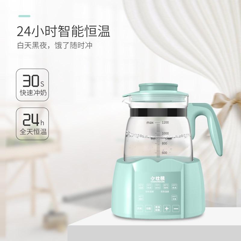 泡奶机调奶器恒温智能婴儿自动多功能热水壶暖奶煮奶器