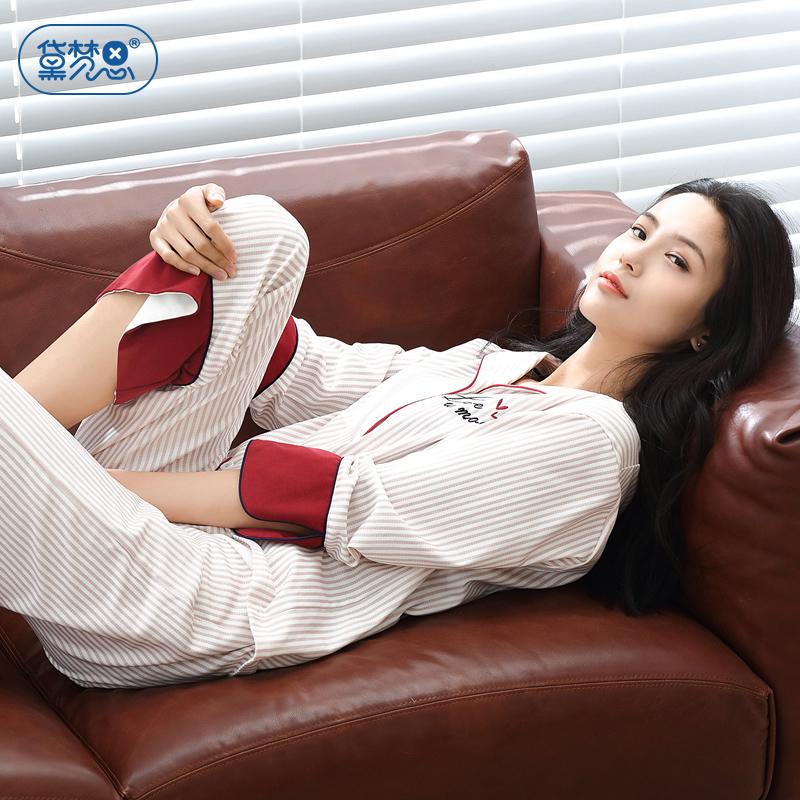 睡衣女秋纯棉长袖条纹