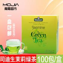 原味绿茶斯里兰卡原装进口下午茶包袋30精选绿茶英伯伦IMPRA