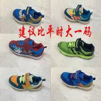 儿童运动鞋秋冬新款版亮灯鞋女童宝宝休闲鞋潮单鞋加棉可选