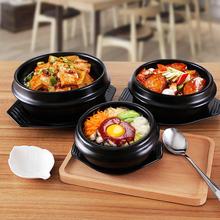 石鍋拌飯韓國煲仔飯家用專用陶瓷韓式小砂鍋耐高溫米線碗大醬湯鍋