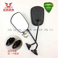 Jin Pengzong Shen electric tricycle original mirror SF Express car post car accessories dedicated rearview mirror